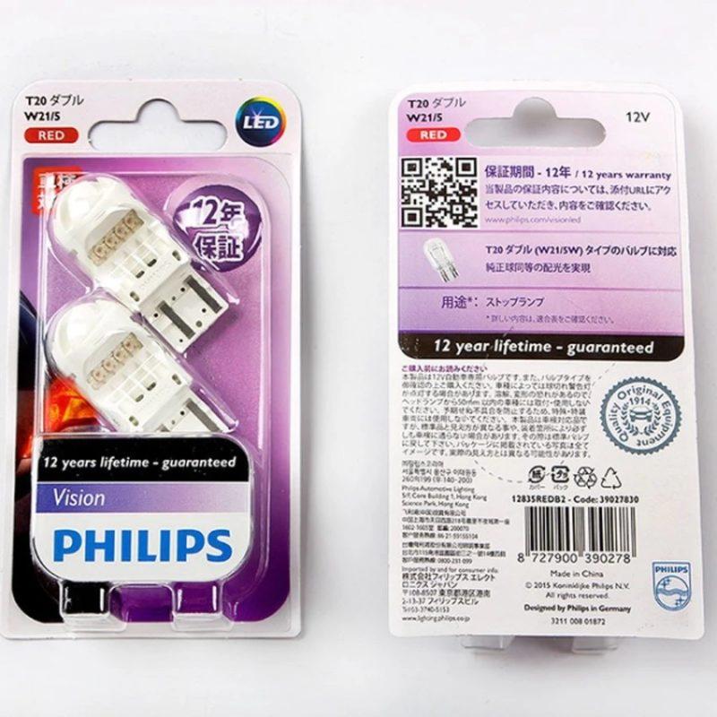 Bóng đèn Philips Vision LED W21/5W lắp đèn phanh và đèn hậu (Đỏ)