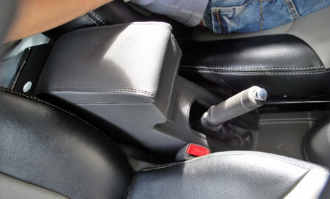 Hộp tỳ tay ô tô